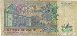 100 Zaïres ZAÏRE  1988 P.33a B+