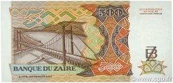 500 Zaïres ZAÏRE  1989 P.34a pr.NEUF