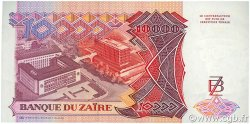 10000 Zaïres ZAÏRE  1989 P.38a NEUF