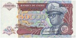 50000 Zaïres ZAÏRE  1991 P.40a NEUF