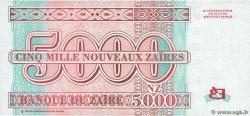 5000 Nouveaux Zaïres ZAÏRE  1995 P.69 NEUF