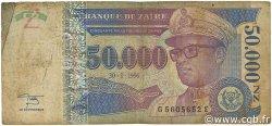 50000 Nouveaux Zaïres ZAÏRE  1996 P.75a B