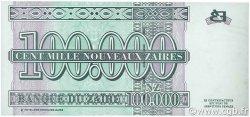 100000 Nouveaux Zaïres ZAÏRE  1996 P.77A NEUF