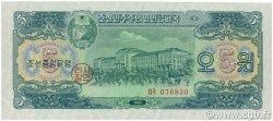 5 Won CORÉE DU NORD  1959 P.14 pr.NEUF