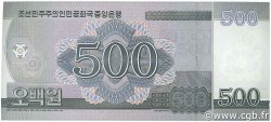 500 Won CORÉE DU NORD  2008 P.63 NEUF