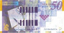 50 New Sheqalim ISRAËL  2007 P.60c NEUF