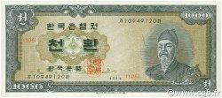 1000 Hwan CORÉE DU SUD  1961 P.25b pr.SPL