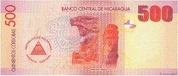 500 Cordobas NICARAGUA  2007 P.206 NEUF