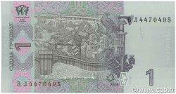 1 Hryvnia UKRAINE  2005 P.116b NEUF