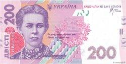 200 Hryven UKRAINE  2007 P.123 NEUF