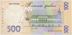 500 Hryven UKRAINE  2006 P.124 pr.NEUF