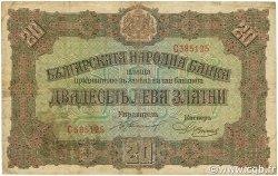 20 Leva Zlatni BULGARIE  1917 P.023a B à TB