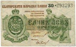 1 Lev Srebro BULGARIE  1920 P.030a TB