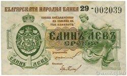 1 Lev Srebro BULGARIE  1920 P.030a TTB+