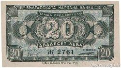 20 Leva BULGARIE  1947 P.074a pr.NEUF