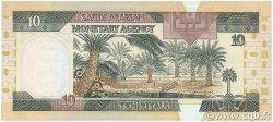 10 Riyals ARABIE SAOUDITE  1983 P.23b NEUF