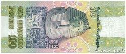 100 Pounds ÉGYPTE  1992 P.053b NEUF