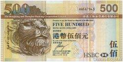 500 Dollars HONG KONG  2008 P.210e NEUF