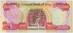25000 Dinars IRAK  2003 P.096a pr.NEUF