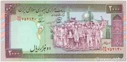 2000 Rials IRAN  1986 P.141j NEUF