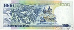 1000 Pesos PHILIPPINES  2005 P.197b NEUF