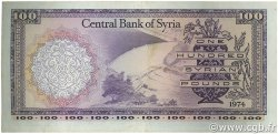100 Pounds SYRIE  1974 P.098d TTB+