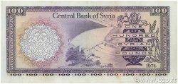 100 Pounds SYRIE  1974 P.098d SUP
