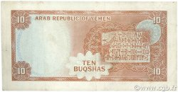 10 Buqshas YÉMEN - RÉPUBLIQUE ARABE  1966 P.04 TTB