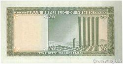 20 Buqshas YÉMEN - RÉPUBLIQUE ARABE  1966 P.05 SPL