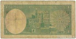 1 Rial YÉMEN - RÉPUBLIQUE ARABE  1969 P.06a B