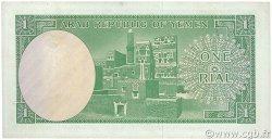 1 Rial YÉMEN - RÉPUBLIQUE ARABE  1969 P.06a SUP+