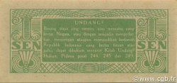 1 Sen INDONÉSIE  1945 P.013 NEUF