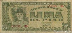 5 Rupiah INDONÉSIE  1945 P.018 TB
