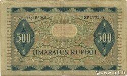 500 Rupiah INDONÉSIE  1952 P.047 TB