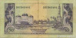 50 Rupiah INDONÉSIE  1957 P.050a TB+