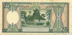 25 Rupiah INDONÉSIE  1958 P.057 TTB+