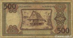 500 Rupiah INDONÉSIE  1958 P.060 B