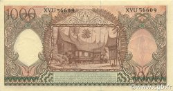 1000 Rupiah INDONÉSIE  1958 P.061 SPL