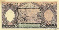 1000 Rupiah INDONÉSIE  1958 P.062 SPL