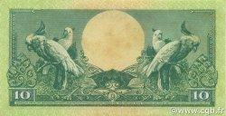 10 Rupiah INDONÉSIE  1959 P.066 SUP