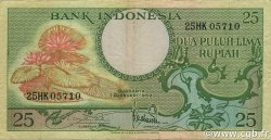 25 Rupiah INDONÉSIE  1959 P.067a TTB