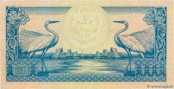 25 Rupiah INDONÉSIE  1959 P.067a SPL
