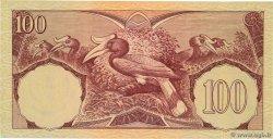 100 Rupiah INDONÉSIE  1959 P.069 pr.NEUF