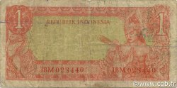 1 Rupiah INDONÉSIE  1961 PS.R01 TB