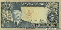 50 Rupiah INDONÉSIE  1960 P.085b SPL
