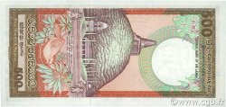500 Rupees SRI LANKA  1987 P.100a NEUF