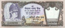 500 Rupees NÉPAL  1981 P.35b pr.NEUF