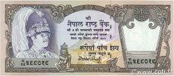 500 Rupees NÉPAL  1981 P.35c pr.NEUF