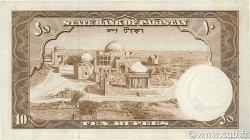 10 Rupees PAKISTAN  1951 P.13 SUP