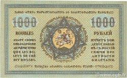 1000  Roubles GEORGIE  1920 P.14b pr.SPL